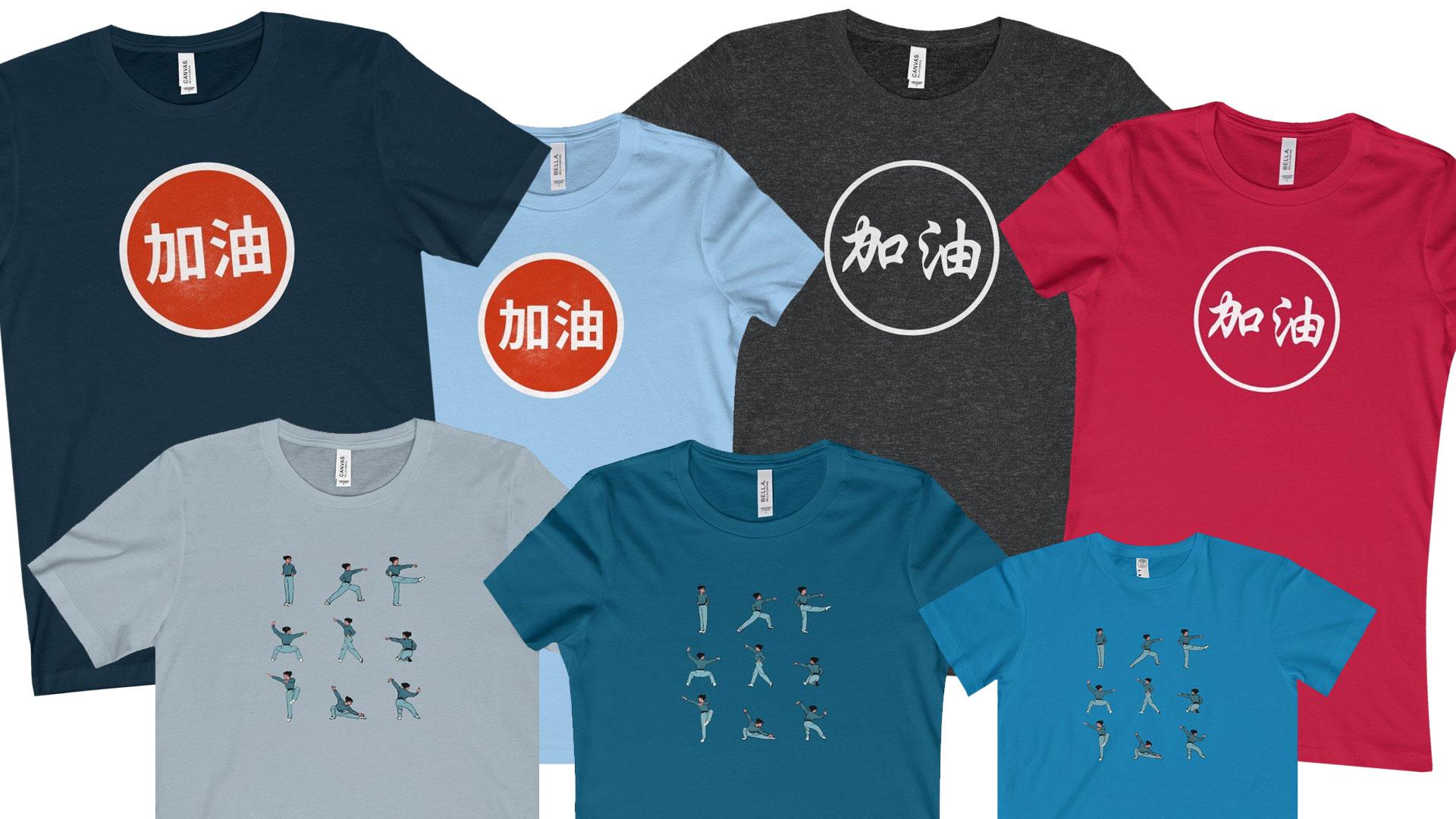 JIAYOU WUBUQUAN Shirts